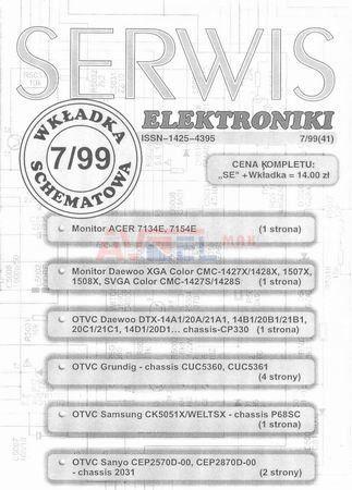DAEWOO CMC-1427S DRIVERS UPDATE